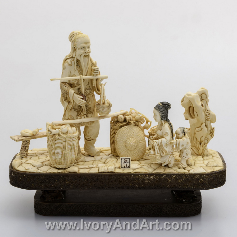 mammoth_ivory_DIM_6097_big.JPG